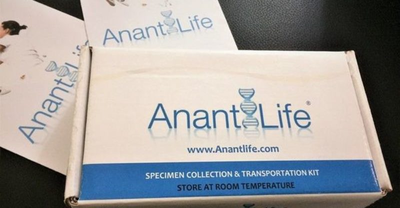 Anant DNA weed test